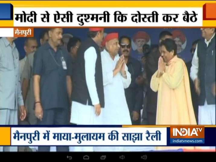 Mulayam Singh Yadav by birth belongs to real backward class says Mayawati at Mainpuri rally- India TV