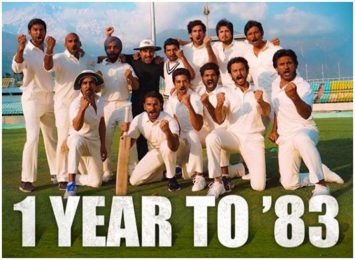 First look of 83- India TV Hindi