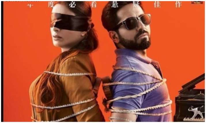 Ayushmann khurana's message for his chinese fans- India TV Hindi