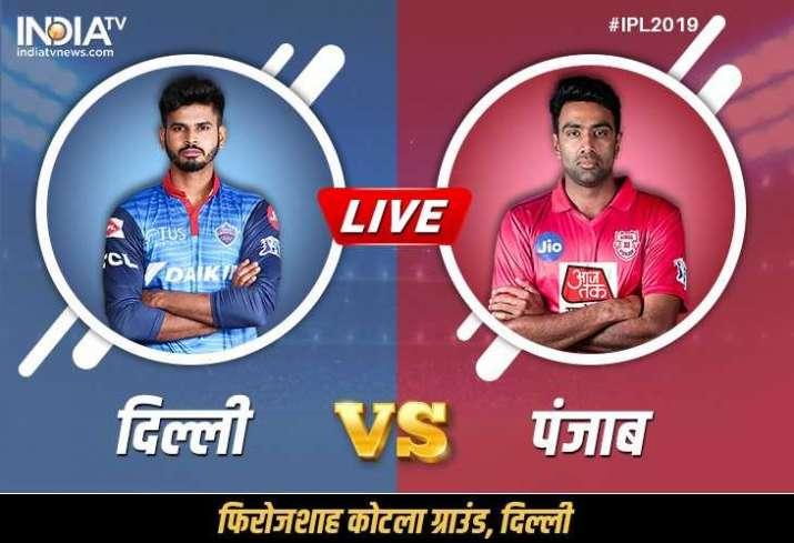 लाइव स्ट्रीमिंग दिल्ली बनाम पंजाब, 2019 कब और कहां देखना है, टीवी और ऑनलाइन मोबाइल पर लाइव क्रिकेट म- India TV