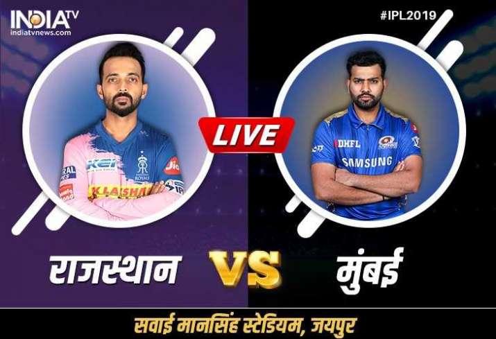 लाइव स्ट्रीमिंग एमआई बनाम आरआर, 2019 कब और कहां देखना है, टीवी और ऑनलाइन मोबाइल पर लाइव क्रिकेट मैच - India TV Hindi