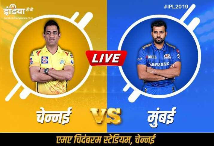 लाइव क्रिकेट स्ट्रीमिंग IPL 2019, CSK vs MI,: कब, कहां और कैसे देख सकते हैं मैच, ऑनलाइन स्ट्रीमिंग  - India TV Hindi