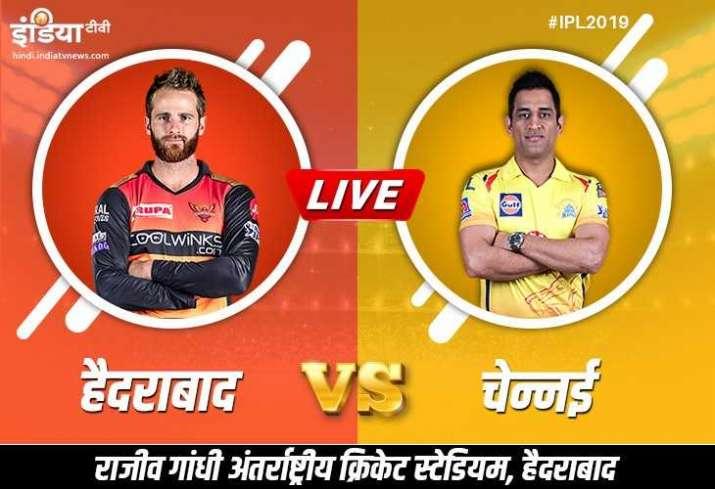 लाइव क्रिकेट स्ट्रीमिंग आईपीएल 2019, सनराइजर्स हैदराबाद बनाम चेन्नई सुपर किंग्स, मैच 33: कब, कहां और- India TV