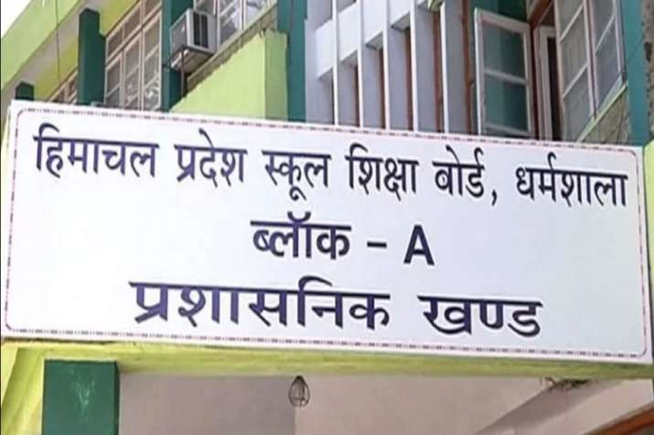 HP Board of School Education Dharamshala 12th Result Declared- India TV Hindi
