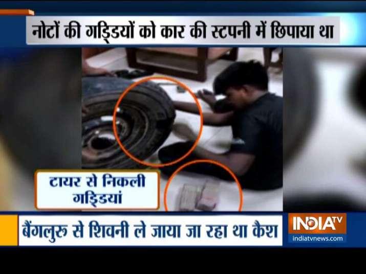 IT Department Raid- India TV Hindi