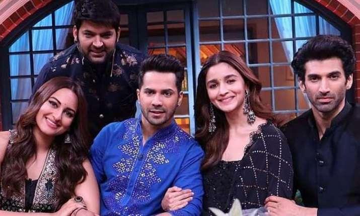 कलंक- India TV Hindi