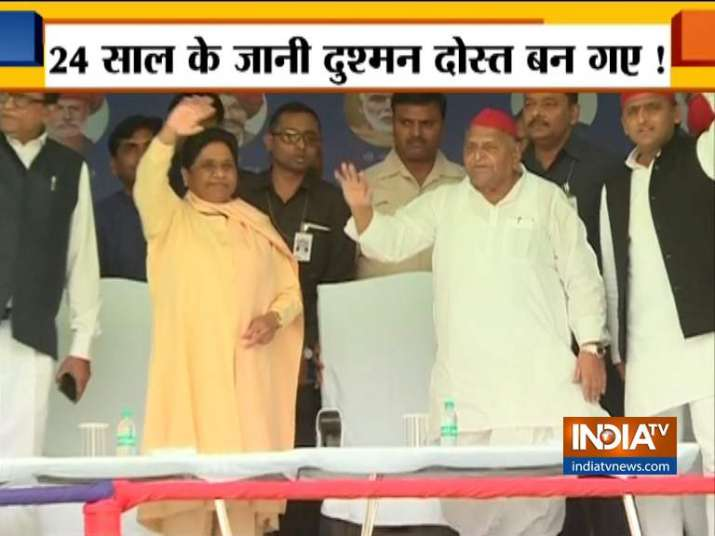 UP Election News 2019: 24 साल बाद एक मंच पर माया-मुलायम- India TV Hindi