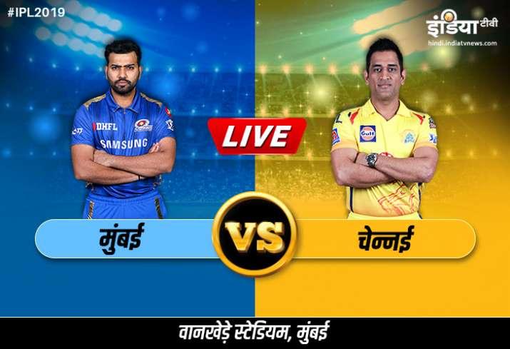 लाइव क्रिकेट स्ट्रीमिंग MI vs CSK, आईपीएल मैच 15: कब, कहां और कैसे देख सकते हैं मैच, ऑनलाइन स्ट्रीमि- India TV