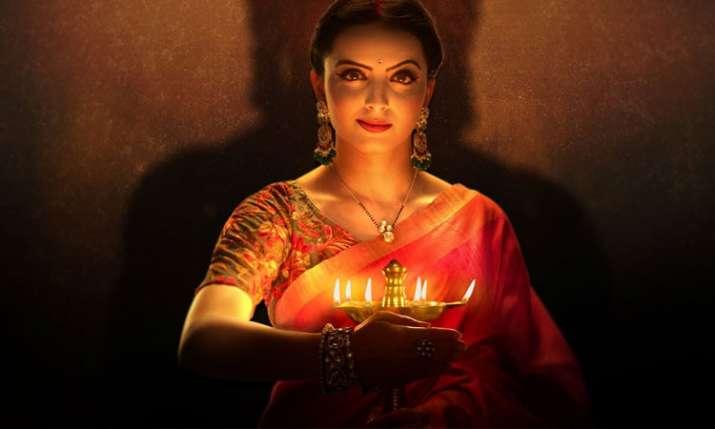 'एक भ्रम- सर्व गुन...- India TV Hindi