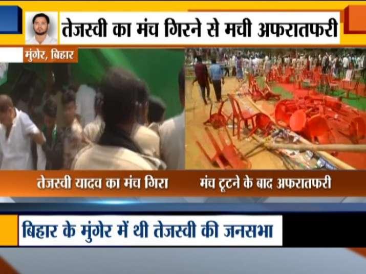 Stage collapse Tejsawi Yadav public meeting Munger Bihar- India TV Hindi