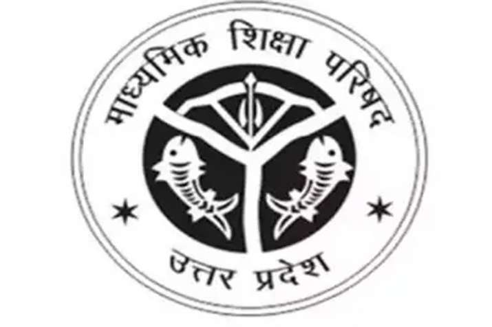 UP board result 2019- India TV Hindi