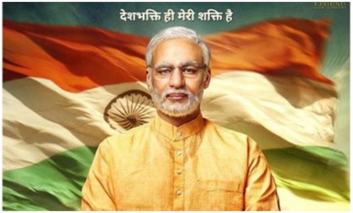 पीएम नरेंद्र मोदी- India TV Hindi