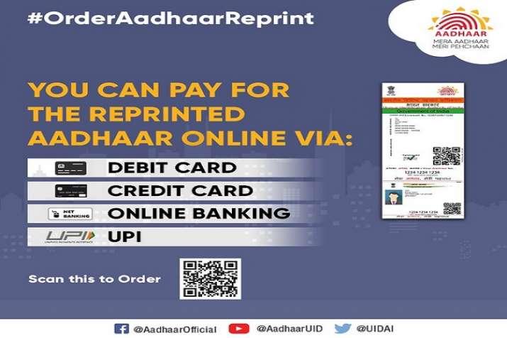 Aadhaar Reprint- India TV Paisa