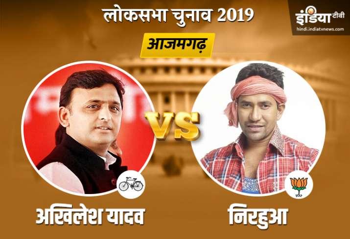 Azamgarh Election Results- India TV Hindi