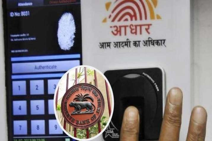 bank can use aadhaar for kyc- India TV Paisa