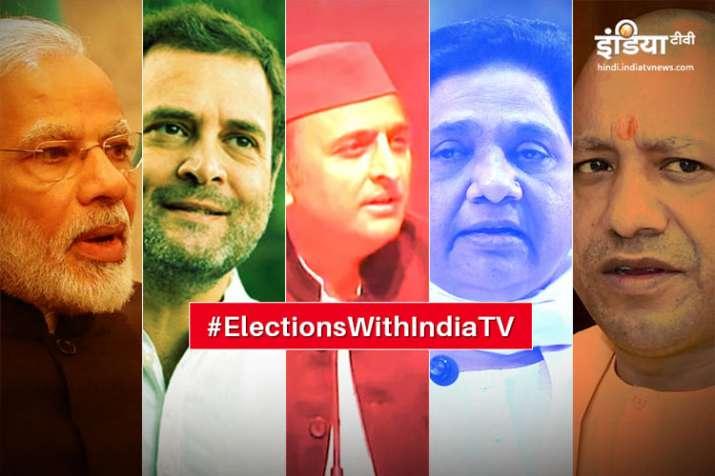 Lok Sabha Chunav 2019 LIVE- India TV Hindi