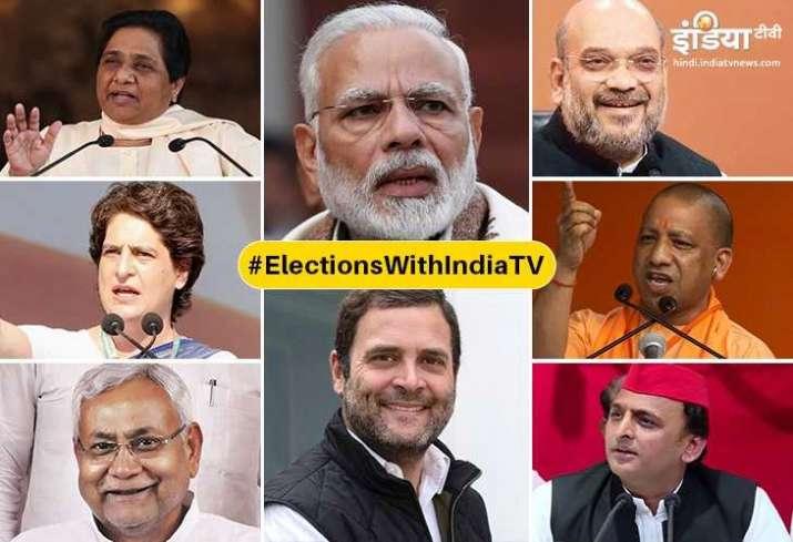election- India TV Hindi