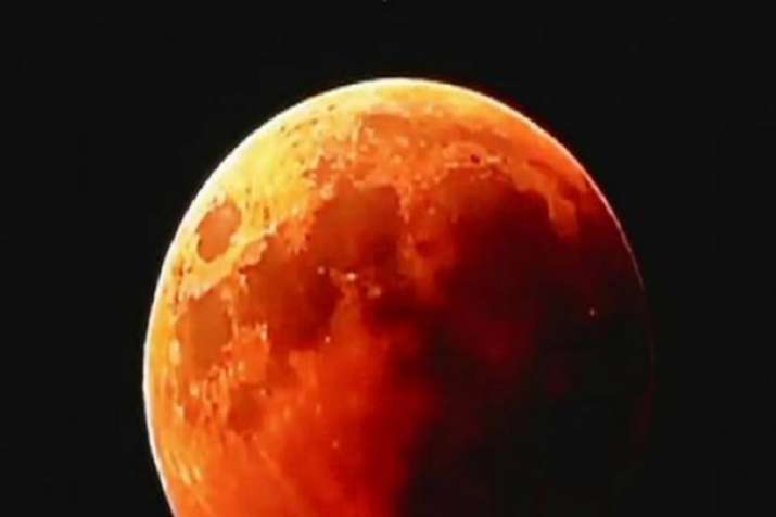 lunar eclipse- India TV Hindi