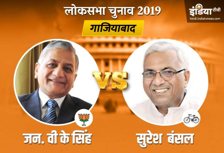 Ghaziabad Election Results- India TV Hindi