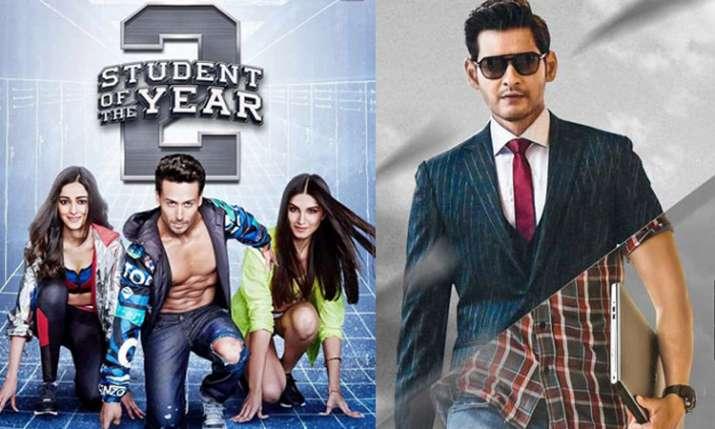 Latest Bollywood News May 9- India TV Hindi