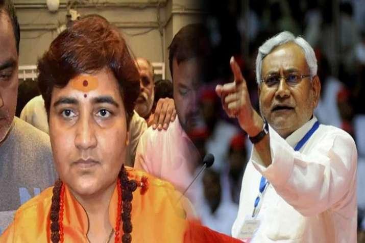 साध्वी प्रज्ञा को पार्टी से बाहर निकालने पर करे विचार बीजेपी: नीतीश कुमार- India TV