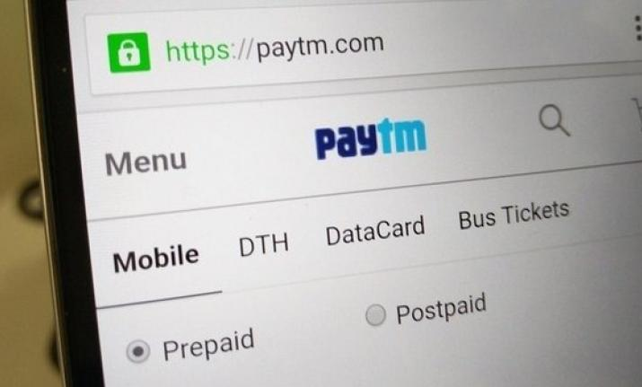 Paytm transaction Got expensive merchant discount rate MDR Charges To recover from consumer from tod- India TV Paisa