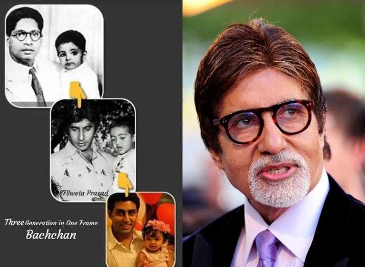 बच्चन परिवार- India TV Hindi