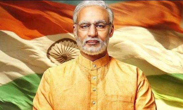 PM Narendra Modi box office collection Day 1- India TV
