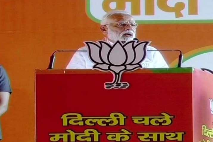 PM Narendra Modi Speech- India TV