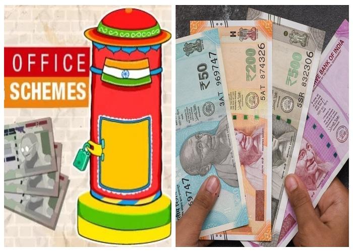 Post Office Schemes- India TV Paisa