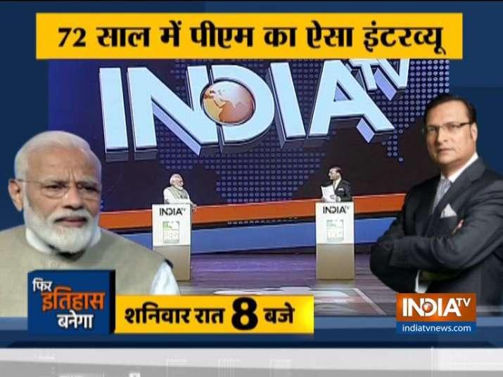 PM Modi it India TV Conclave - India TV Hindi