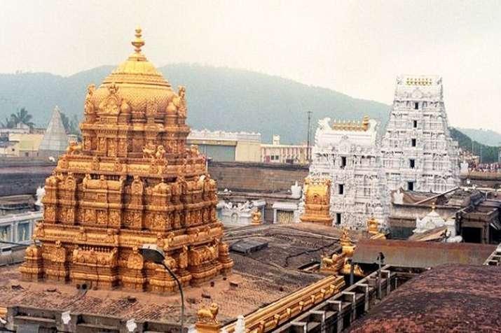 तिरुपति के बालाजी मंदिर के पास है 9000 किलो से ज्यादा सोना, सालाना आमदनी 1,200 करोड़ रुपये- India TV