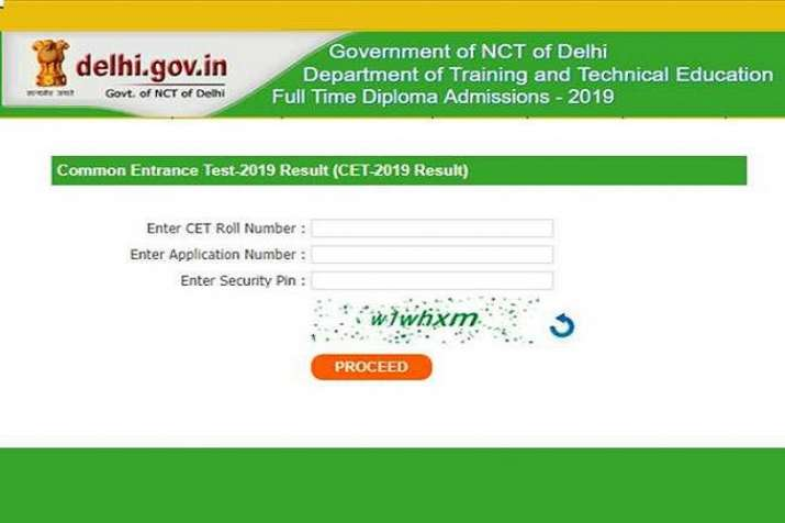 DELHI CET RESULT 2019- India TV