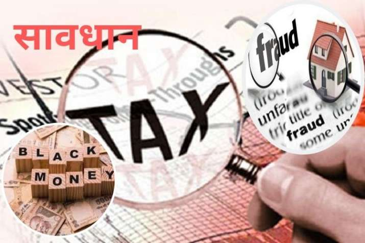 amended law of benami property, Blackmoney will be implemented from 17 June 2019- India TV Paisa