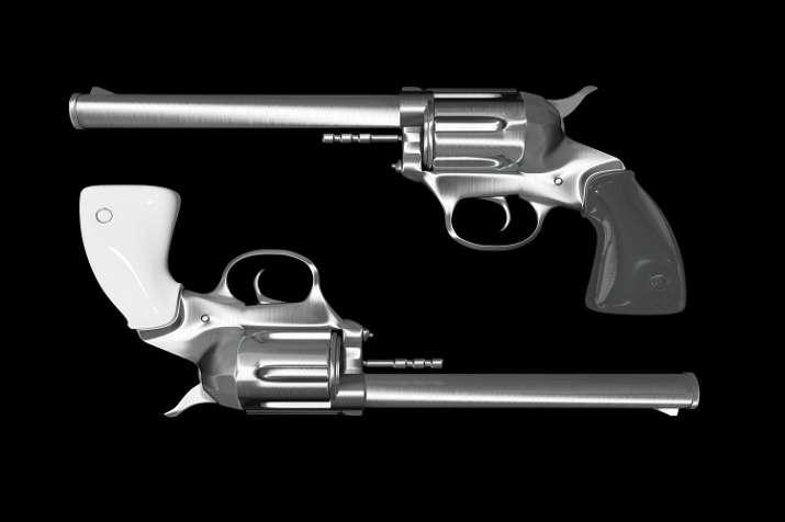 gun- India TV