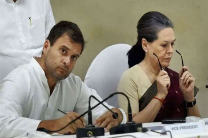 Congress Party Core Group dissolved after Lok Sabha Elections- India TV