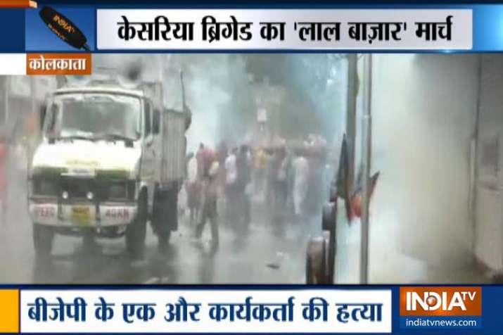 पश्चिम बंगाल में भाजपा का लाल बाजार मार्च, पुलिस ने छोड़े आंसू गैस के गोले- India TV Hindi