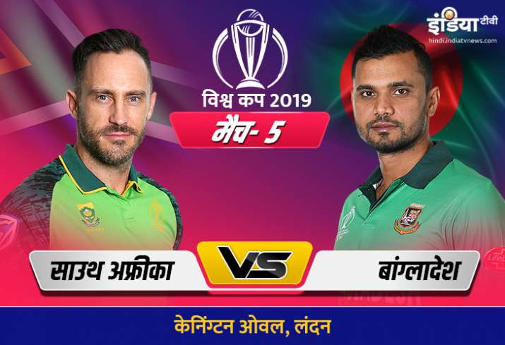 Live Cricket Streaming ICC World Cup 2019 South Africa vs Bangladesh, Match 5 ICC World Cup 2019 SA - India TV