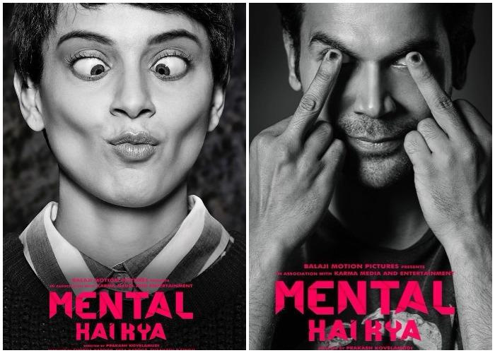 Mental Hai Kya has been renamed to Judgementall Hai Kya- India TV