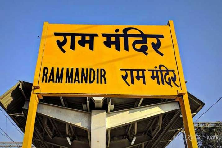 if govt promulgate ordinance for ram temple will...- India TV Hindi