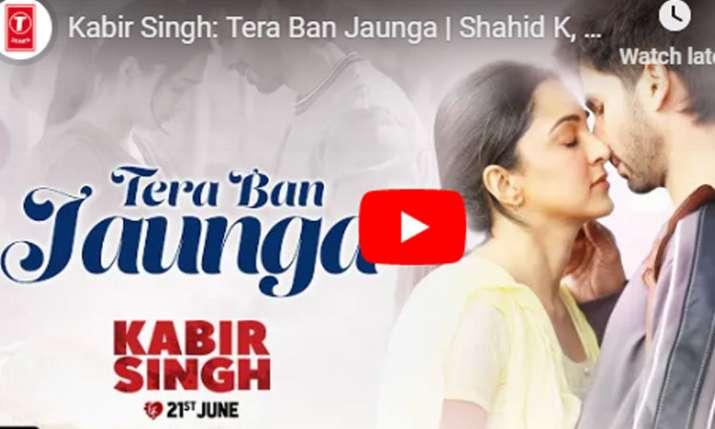 Tera Ban Jaunga- India TV Hindi
