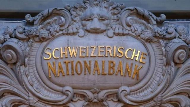 Money in Swiss banks: India slips to 74th place, UK remains on top- India TV Paisa