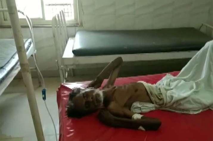 District Civil Hospital, Sagar- India TV Hindi