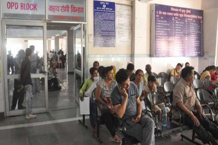 District Hospital- India TV Hindi