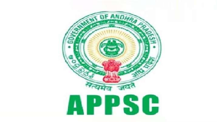 appsc admit card- India TV