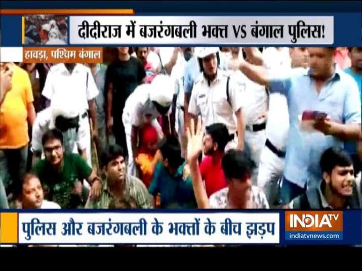 हनुमान चालीसा पढ़ा तो दीदी ने पुलिस बुला लिया- India TV