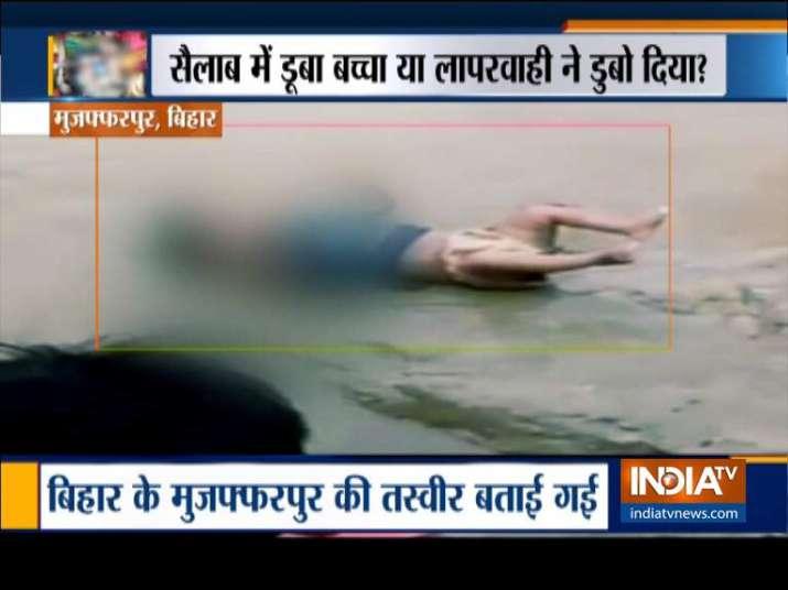 bihar kid- India TV Hindi