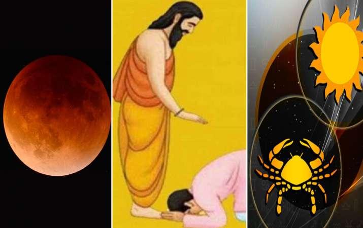 Chandra grahan effect of lunar eclipse 2019 guru purnima sun transit cancer on your rashifal: Lunar - India TV