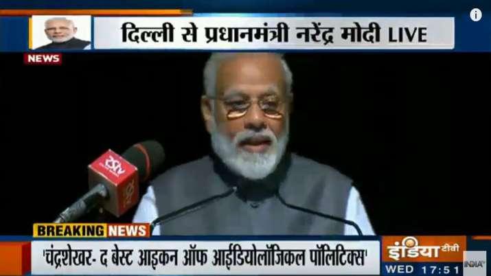 Prime Minister Narendra Modi- India TV Hindi
