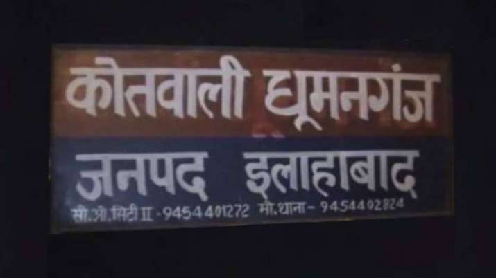 Kotwali Dhumanganj- India TV
